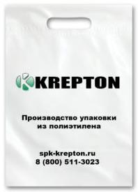 Пакеты с нанесением логотипа от производителя низкие цены и доставка по России